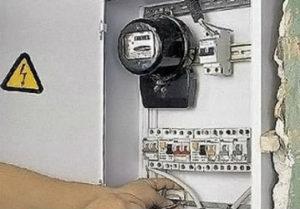 Заказ услуги электрика в Миассе. Ревизия электросхемы электропотребления с заменой автоматов. Расчет нагрузки линий.
