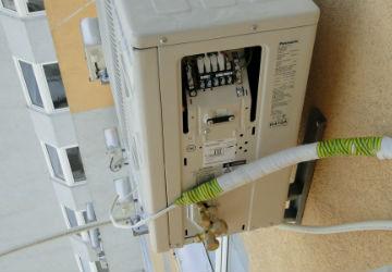 Установка кондиционеров челябинск прайс образец акта обслуживания кондиционера