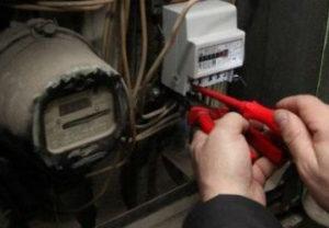 Установка электросчетчиков в квартире. Ревизия электропроводки с протяжкой болтовых соединений и клемм нагрузки. Подбор материала.