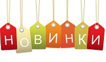 Цена на радиоуправление кран-балок в Челябинске, Златоусте, Миассе, прайс 2015