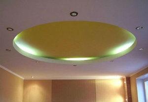 Вызвать электрика на дом в Миассе. Осмотр нерабочих ламп плавающей подсветки, ревизия цоколя G13, закуп материала заказчику.