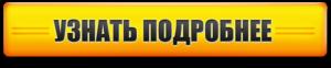 Купить кондиционер в Челябинске