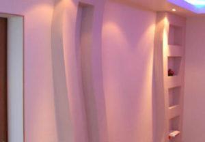 Евроотделочные работы в Златоусте. Стены в розовом цвете.